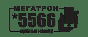 megatron kratak nomer black 5566 small